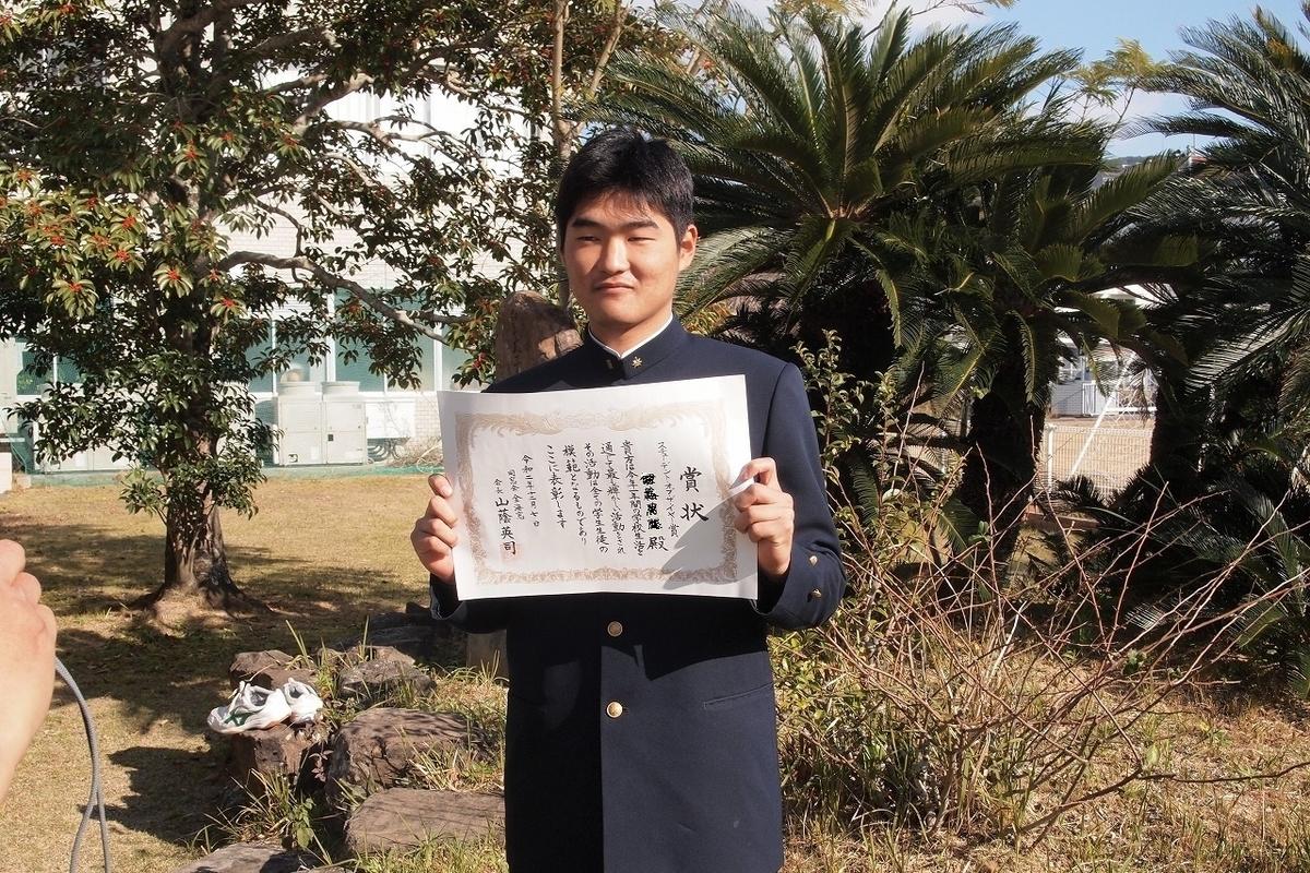 f:id:kuchinotsu:20210107161755j:plain
