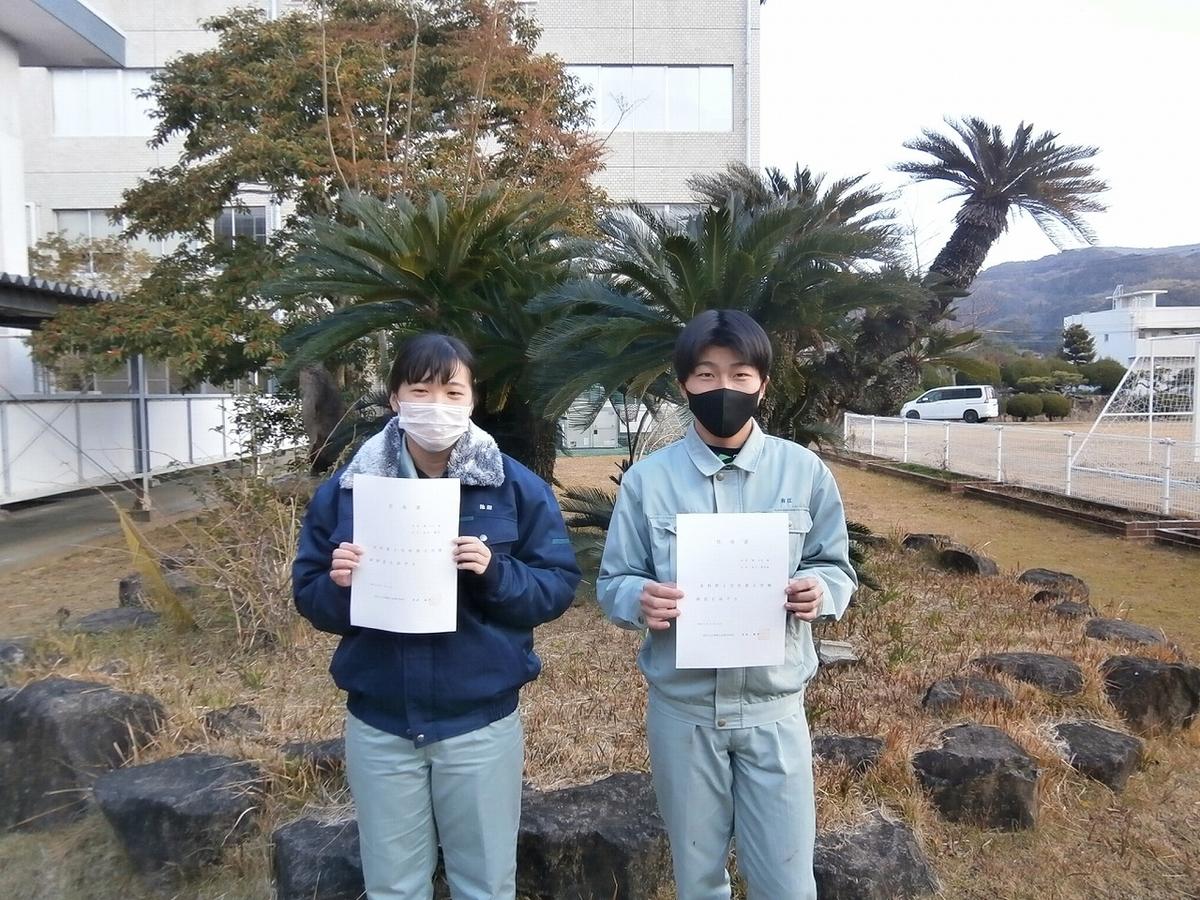 f:id:kuchinotsu:20210114132902j:plain