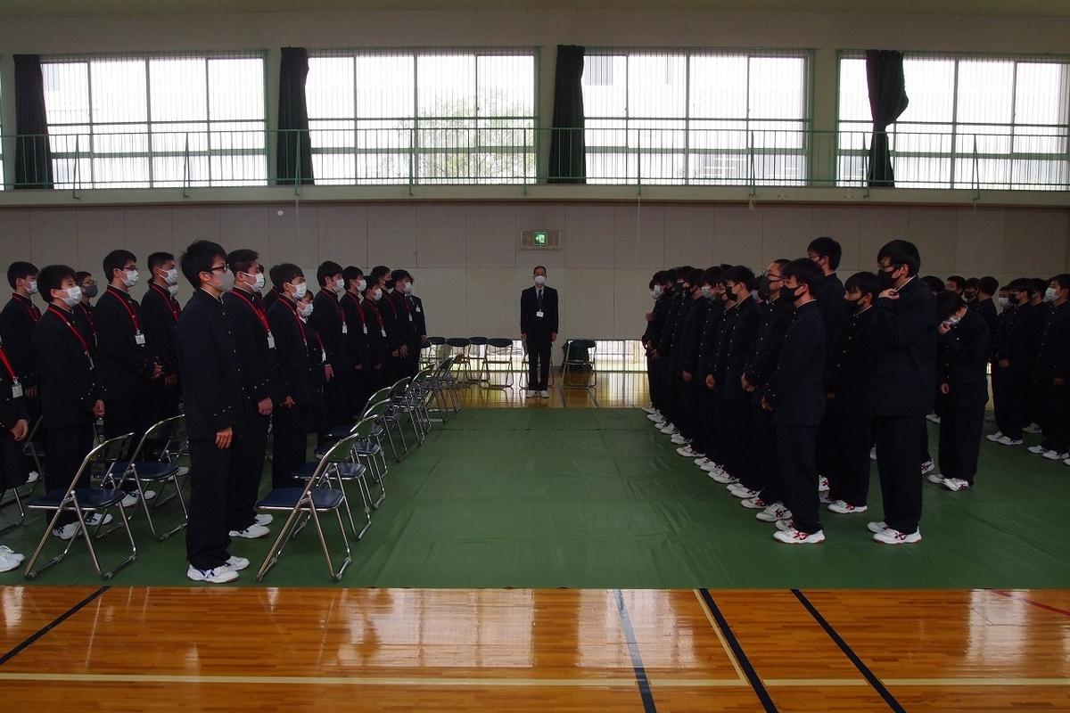 f:id:kuchinotsu:20210409093051j:plain