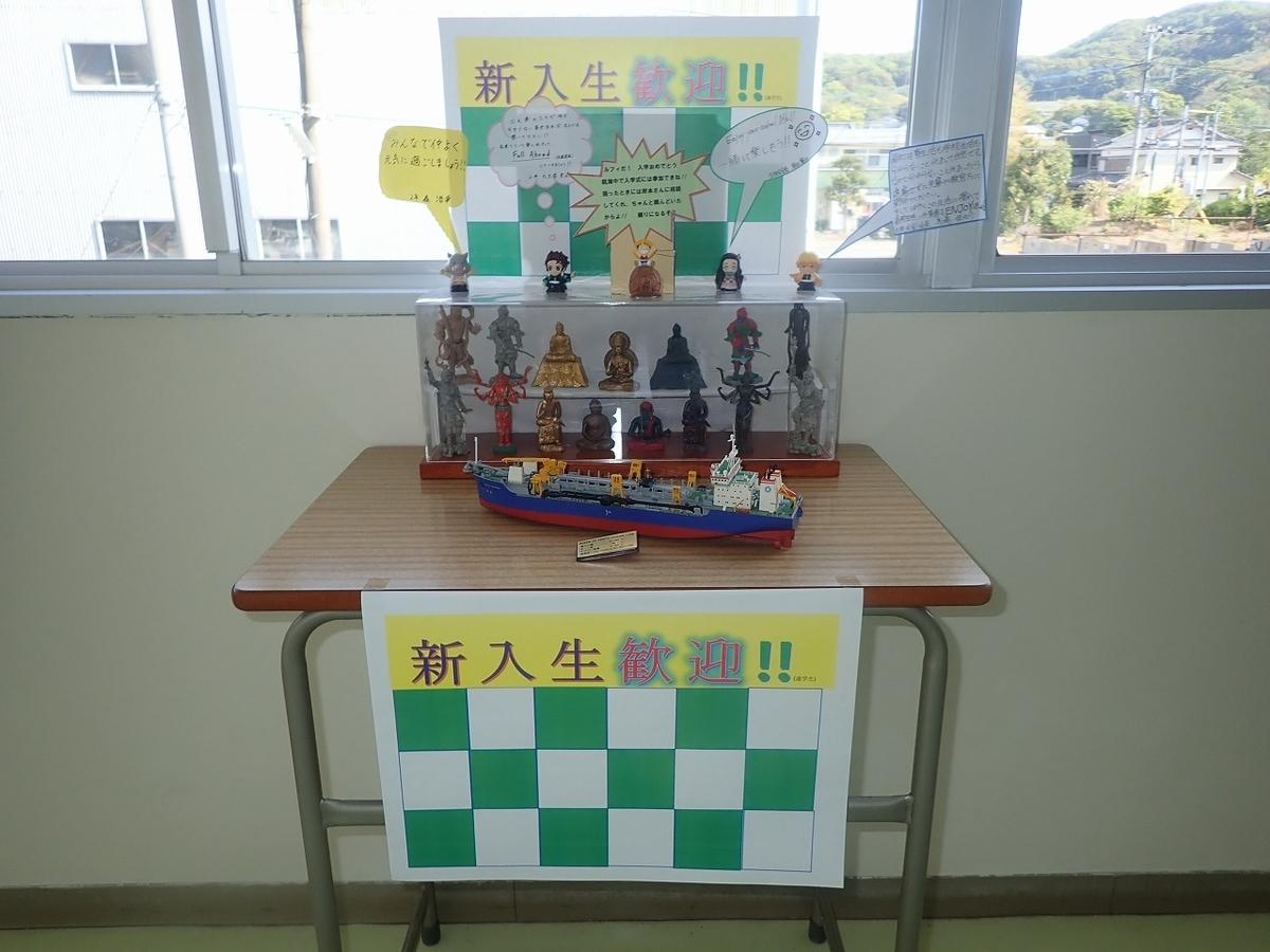 f:id:kuchinotsu:20210410095001j:plain