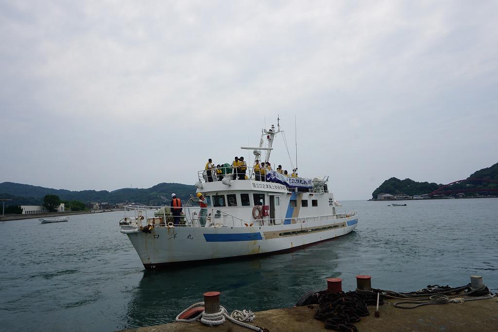 f:id:kuchinotsu:20210628173213j:plain
