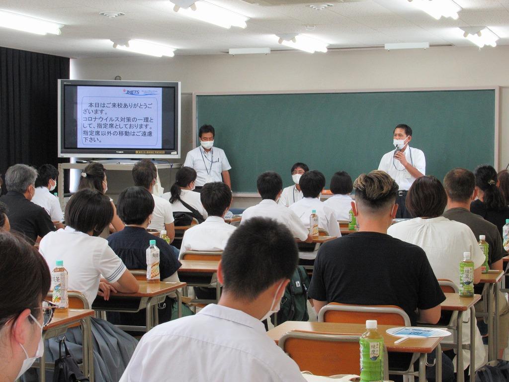 f:id:kuchinotsu:20210726155204j:plain