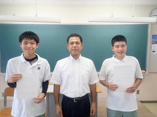 f:id:kuchinotsu:20210902150608j:plain