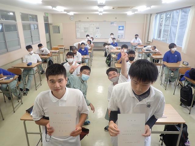 f:id:kuchinotsu:20210902152207j:plain