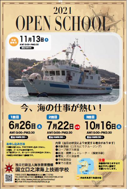 f:id:kuchinotsu:20211006121247p:plain