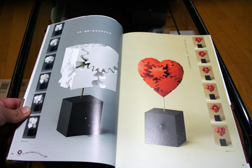 Haruki Nakamura book