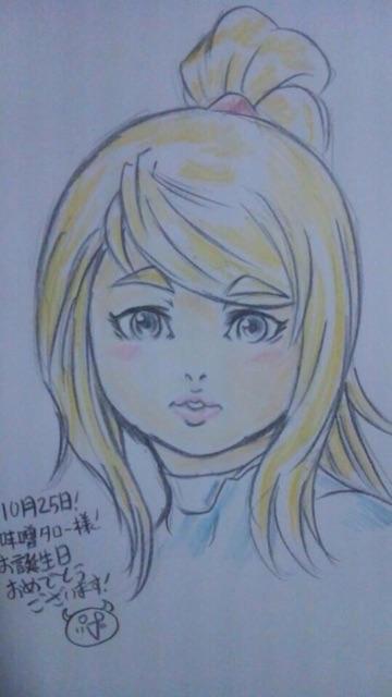 f:id:kudamono1997:20141025185257j:plain