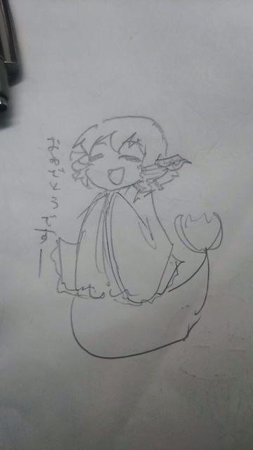 f:id:kudamono1997:20141025195841j:plain