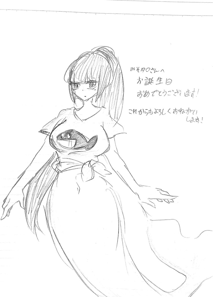 f:id:kudamono1997:20161027092538j:image
