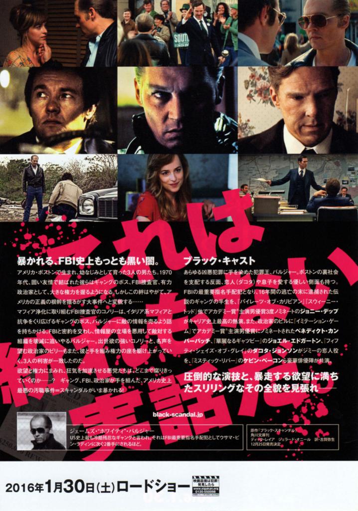 f:id:kudasai:20160213004043j:plain