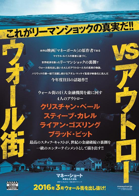 f:id:kudasai:20160304234820j:plain