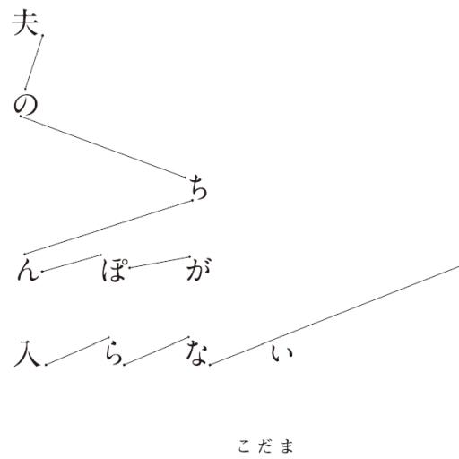 f:id:kudasai:20161021092849j:plain