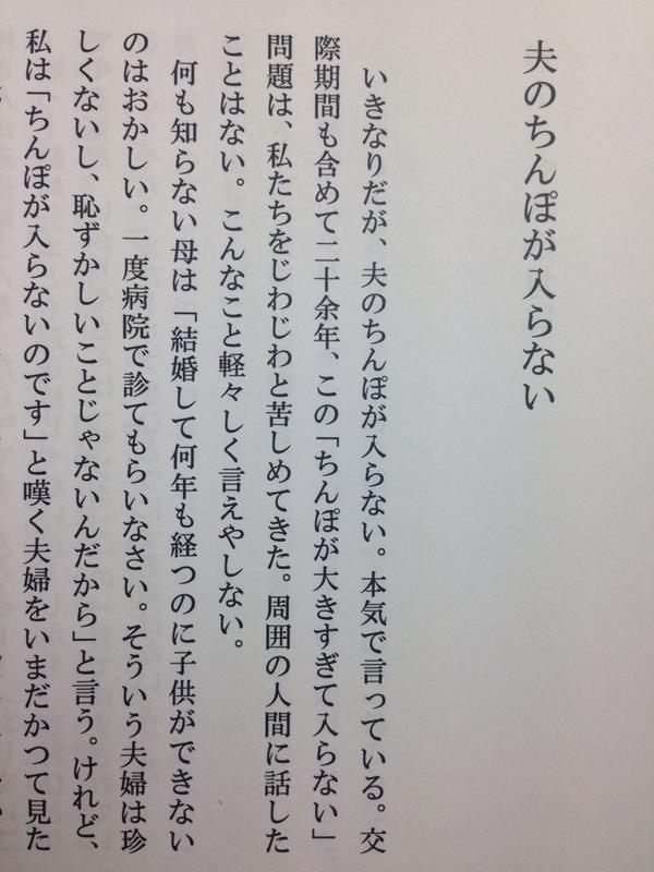 f:id:kudasai:20161021103627j:plain