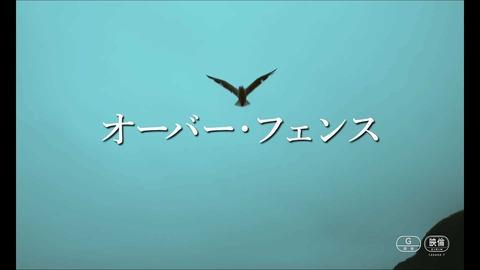 f:id:kudasai:20161031233040j:plain