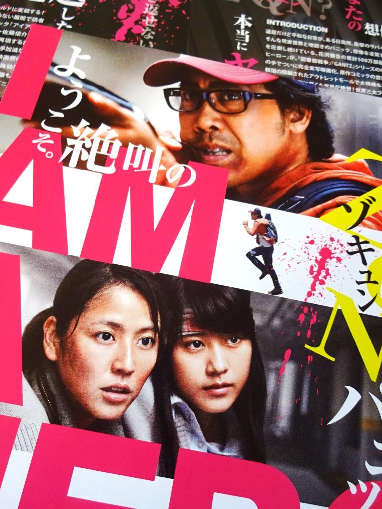 f:id:kudasai:20161225002056j:plain