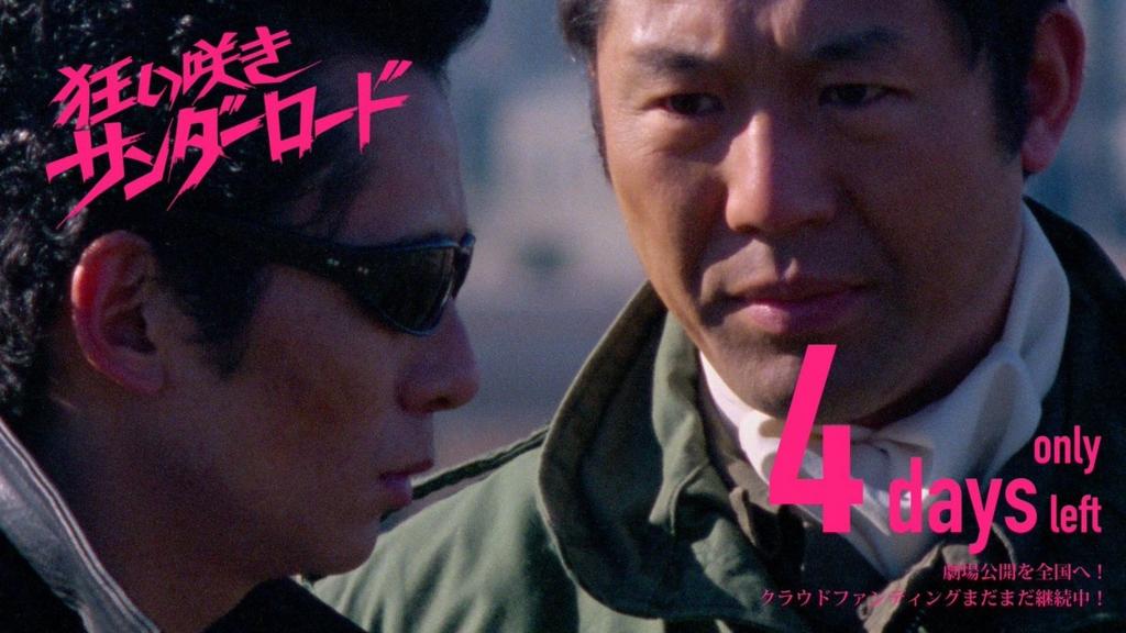 f:id:kudasai:20170109114345j:plain