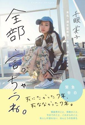 f:id:kudasai:20170217015238j:plain