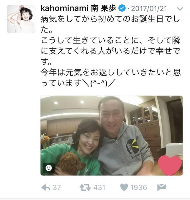 f:id:kudasai:20170504173354j:plain