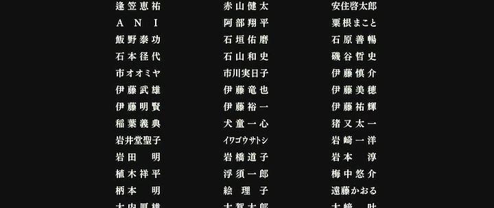 f:id:kudasai:20171109110125j:plain