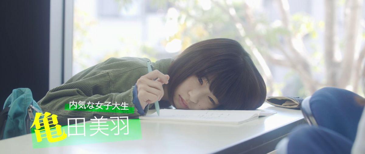f:id:kudasai:20190831152325j:plain