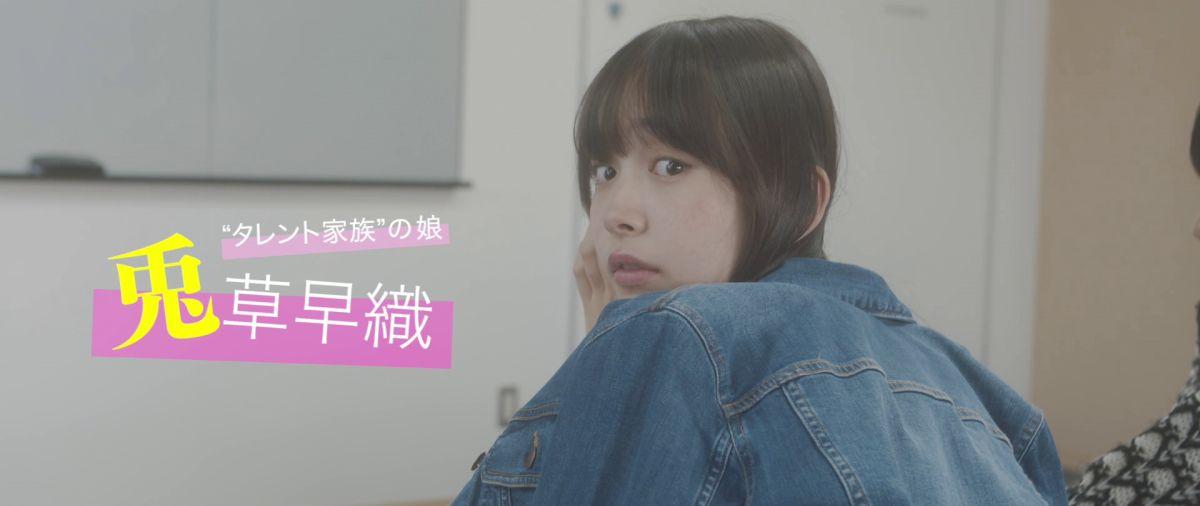 f:id:kudasai:20190831153058j:plain