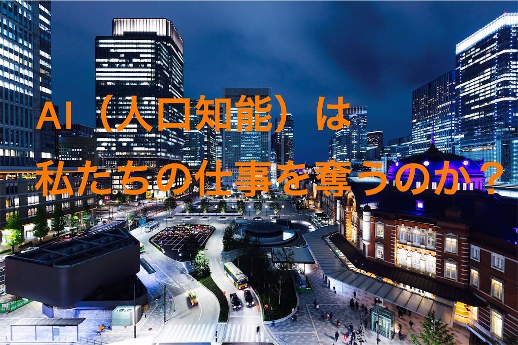 f:id:kudeken-hidaka:20180906191235j:image