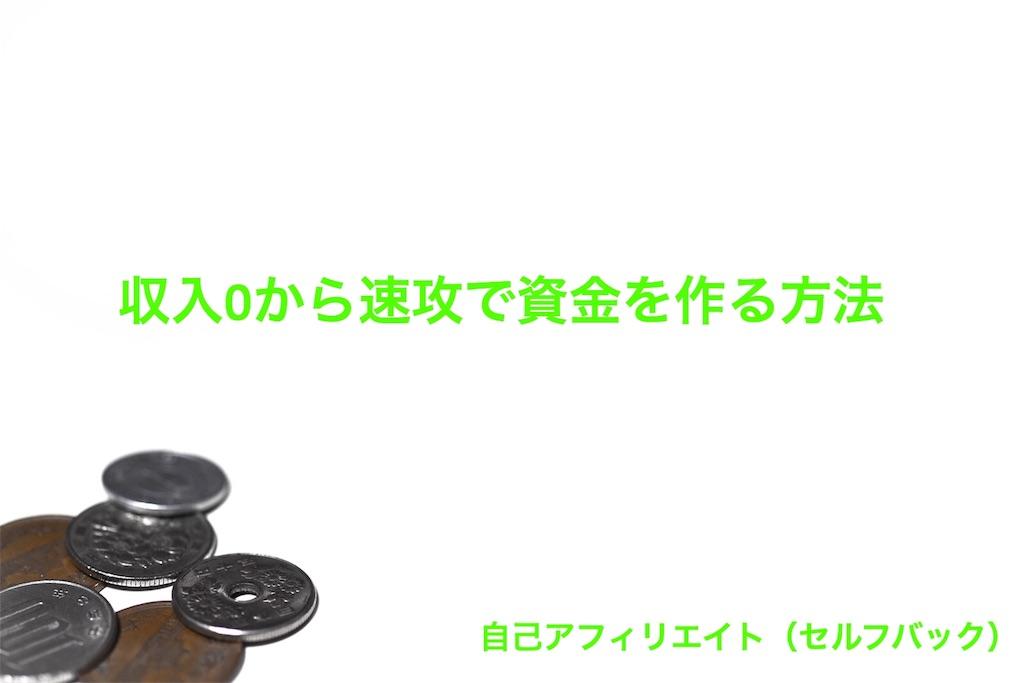 f:id:kudeken-hidaka:20180913205101j:image