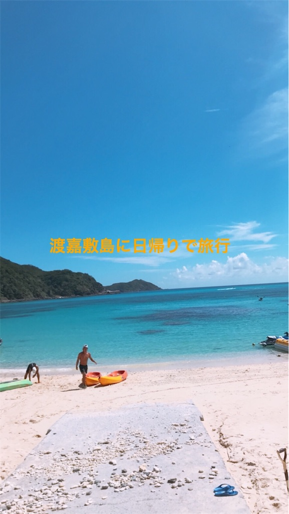 f:id:kudeken-hidaka:20180913215427j:image