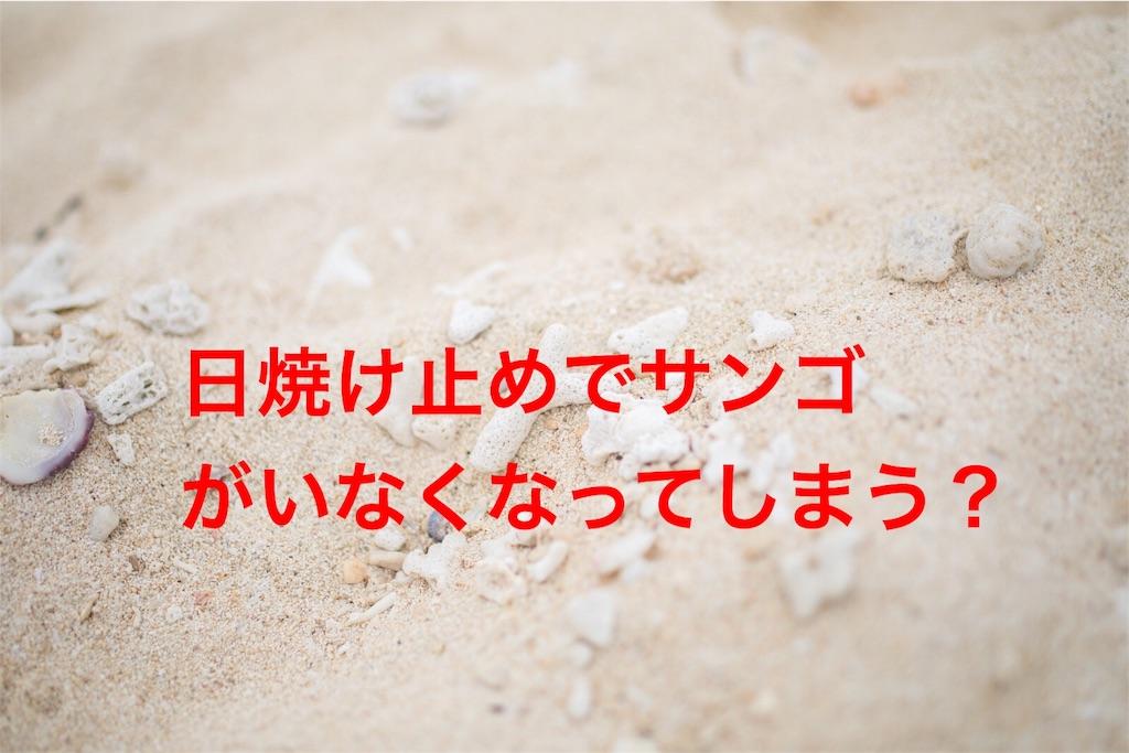 f:id:kudeken-hidaka:20180926180717j:image