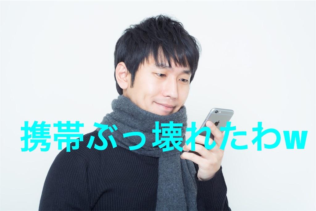 f:id:kudeken-hidaka:20181001230200j:image