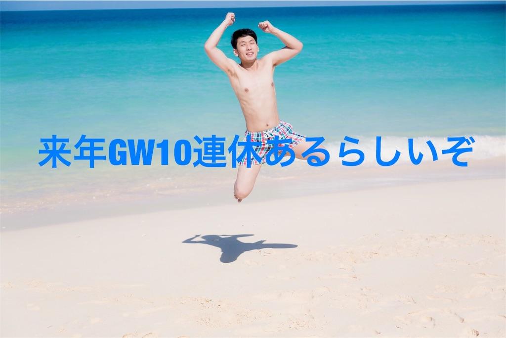 f:id:kudeken-hidaka:20181012230704j:image
