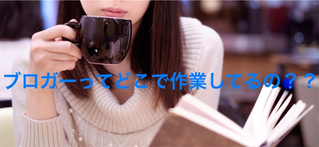 f:id:kudeken-hidaka:20181017143429j:image