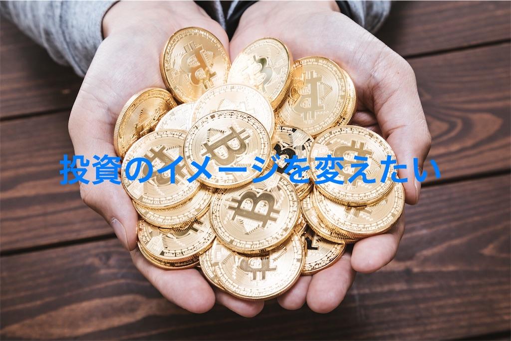 f:id:kudeken-hidaka:20181125104811j:image