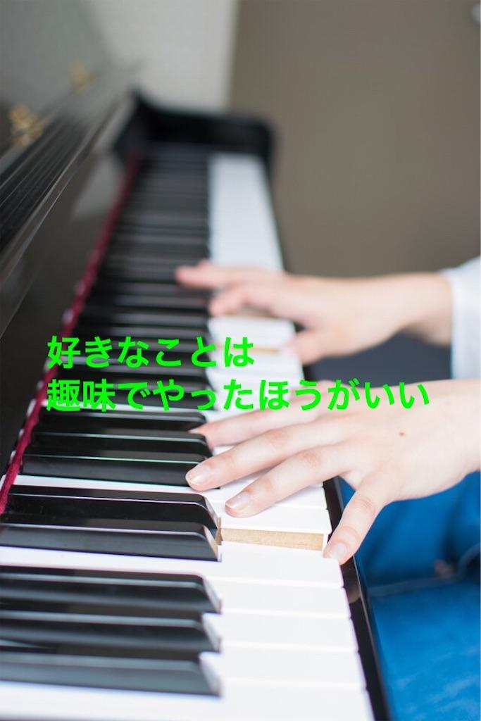 f:id:kudeken-hidaka:20181125233510j:image
