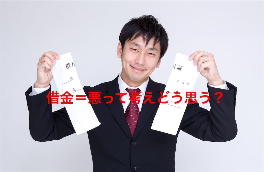 f:id:kudeken-hidaka:20181129191416j:image