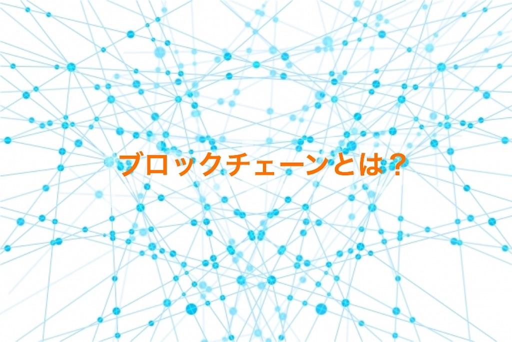 f:id:kudeken-hidaka:20181130223028j:image