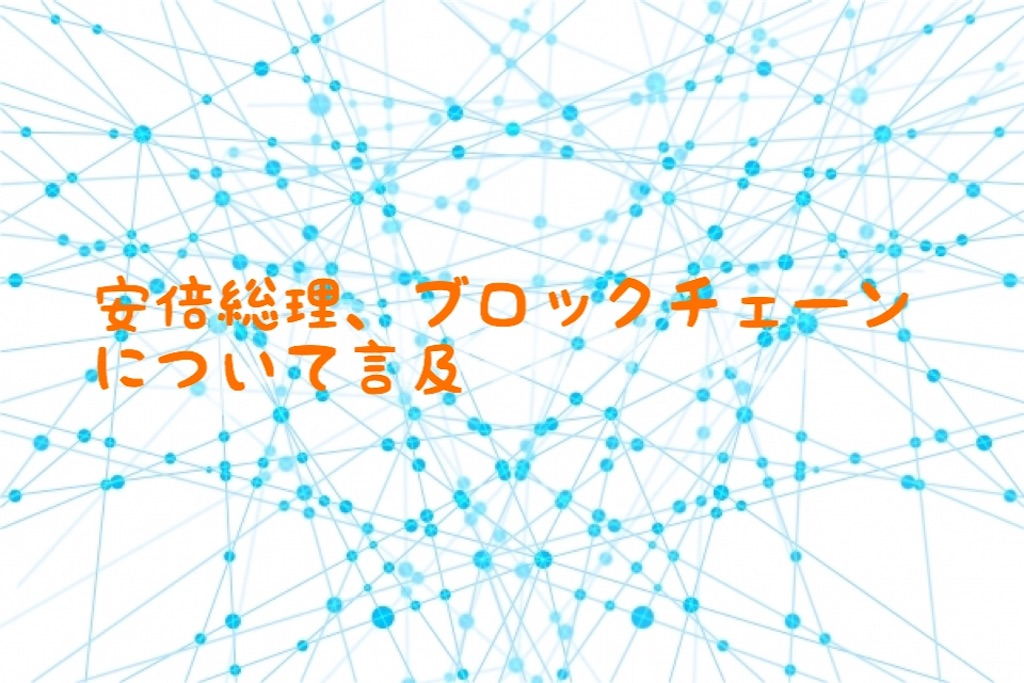 f:id:kudeken-hidaka:20181202184634j:image
