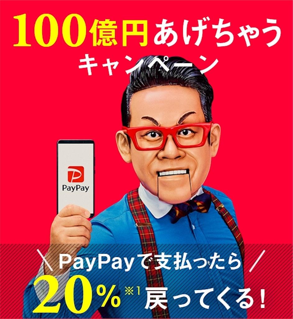 f:id:kudeken-hidaka:20181207223633j:image