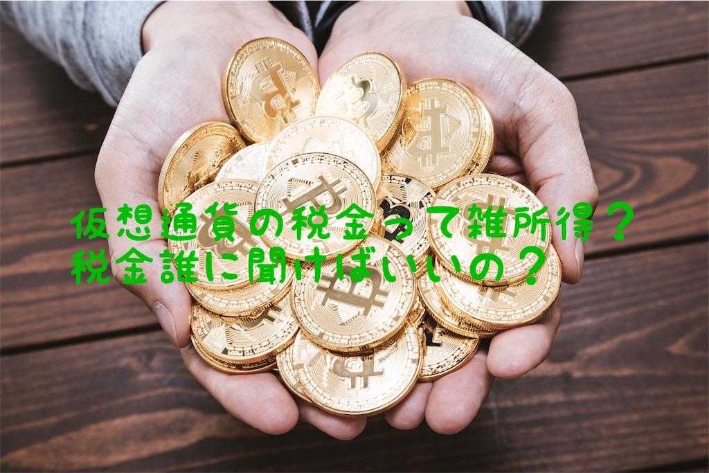 f:id:kudeken-hidaka:20181209101919j:image