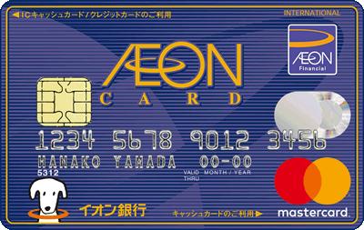 f:id:kudeken-hidaka:20181213024752p:plain