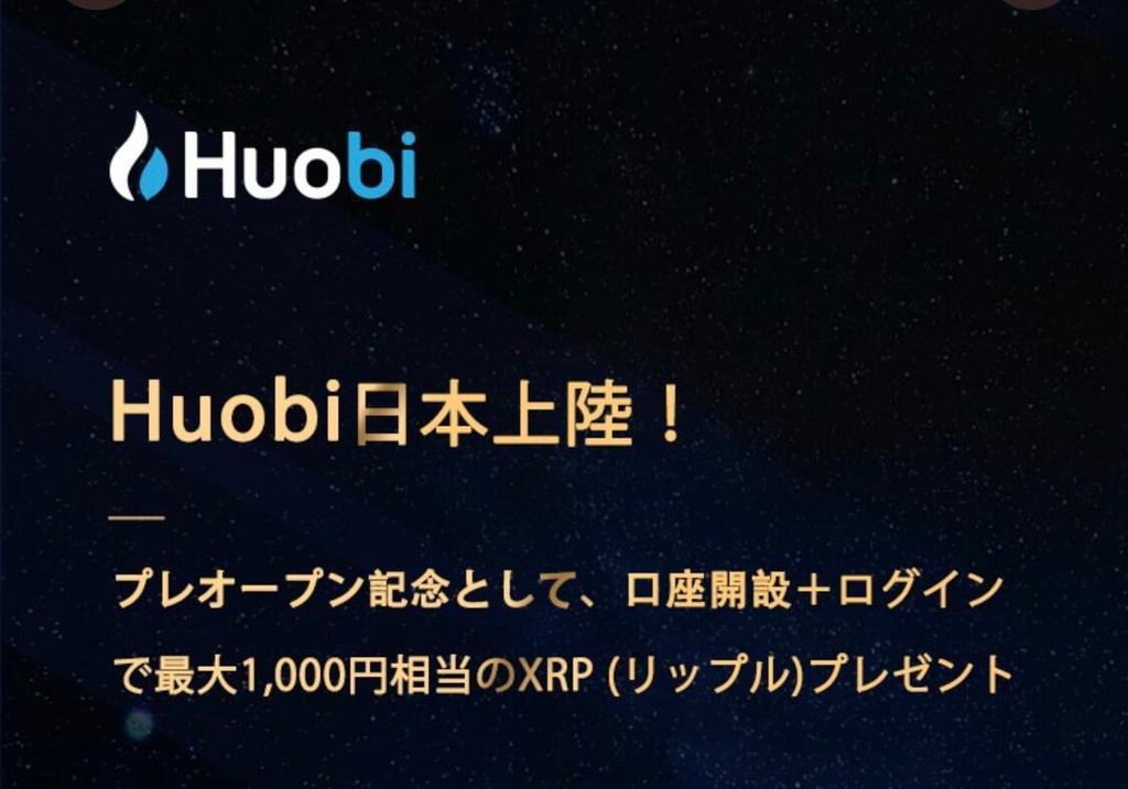 f:id:kudeken-hidaka:20181219155054j:plain