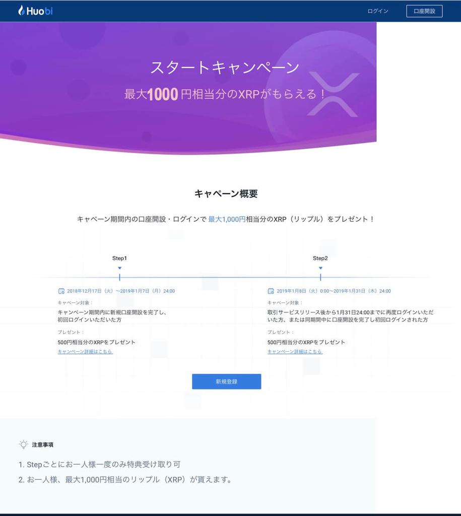 f:id:kudeken-hidaka:20181219155651j:plain