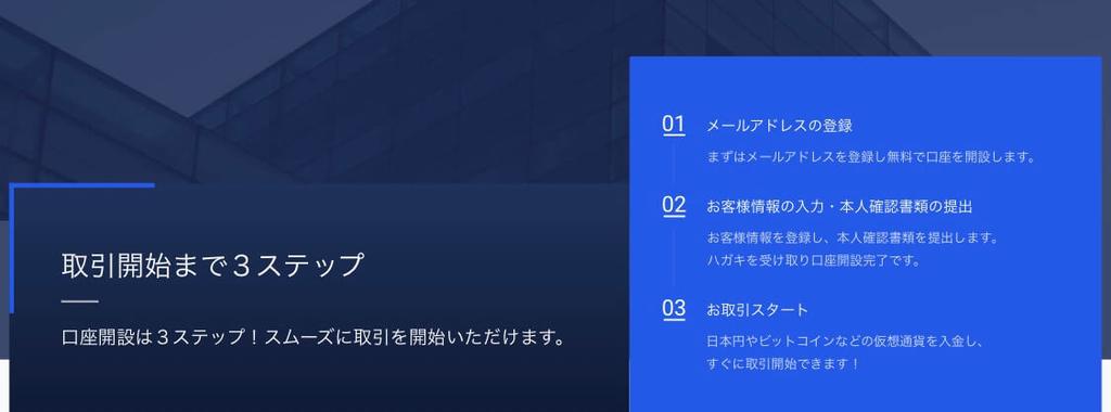 f:id:kudeken-hidaka:20181219155753j:plain
