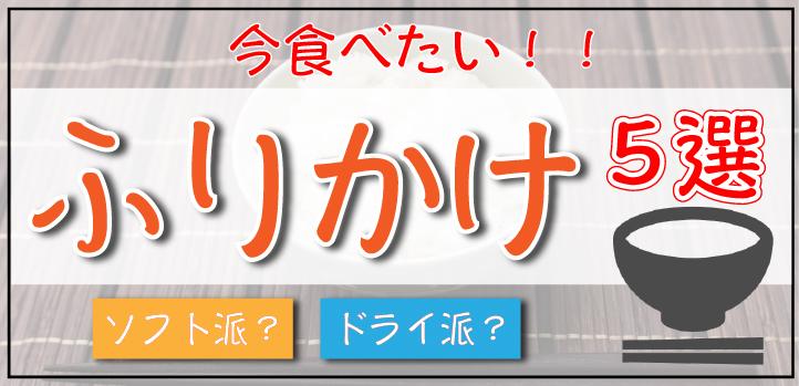 f:id:kudo1119:20200426172558j:plain