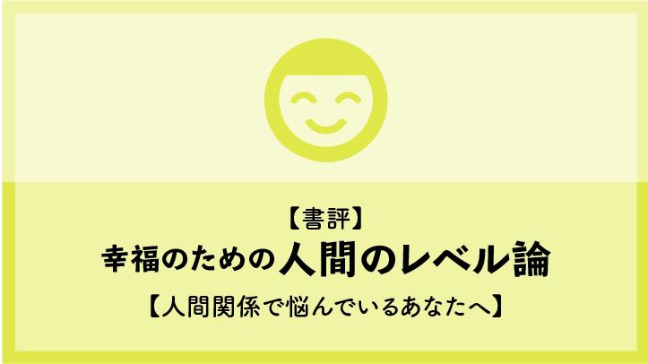f:id:kudo1119:20210703231248j:plain