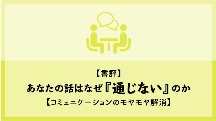 f:id:kudo1119:20210705232538j:plain