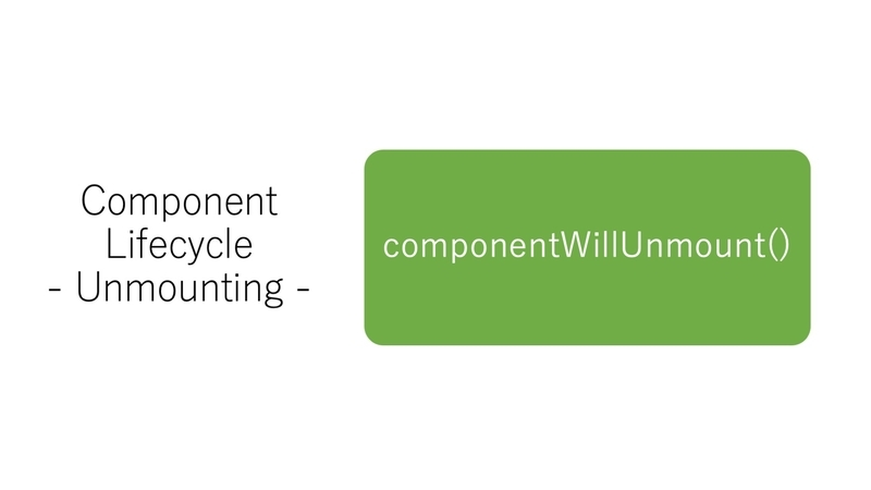 lifecycle-unmouting