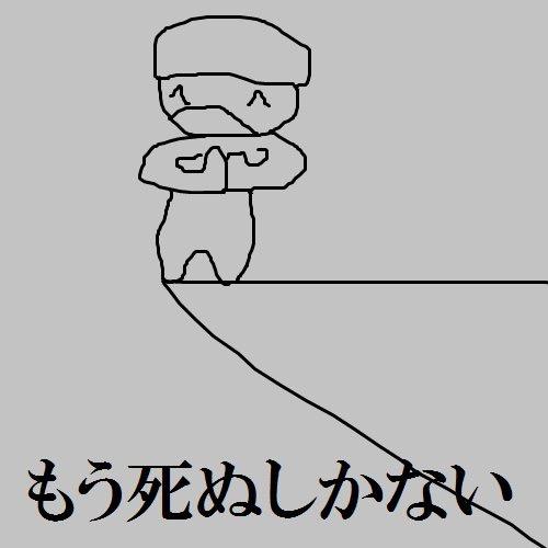 f:id:kudomu_shiro_I:20161221213411j:plain