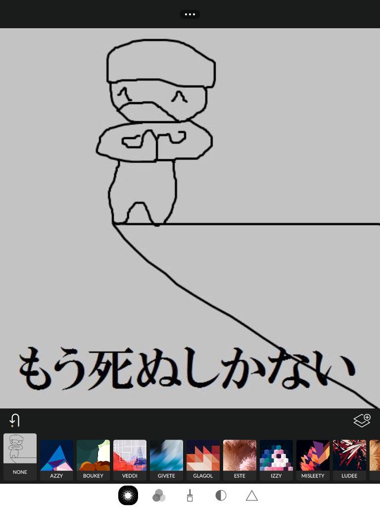 f:id:kudomu_shiro_I:20161221213901j:plain