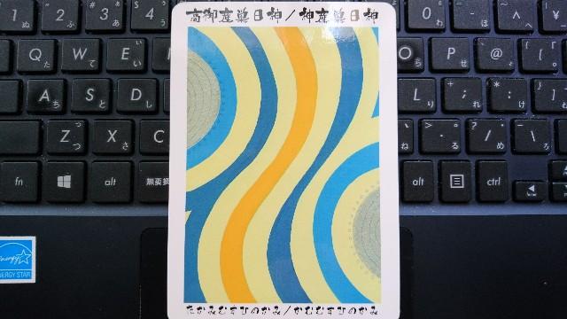 f:id:kudop:20170520093548j:plain